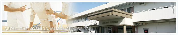 ABOUT THE YOSHIDA SPA HOSPITAL